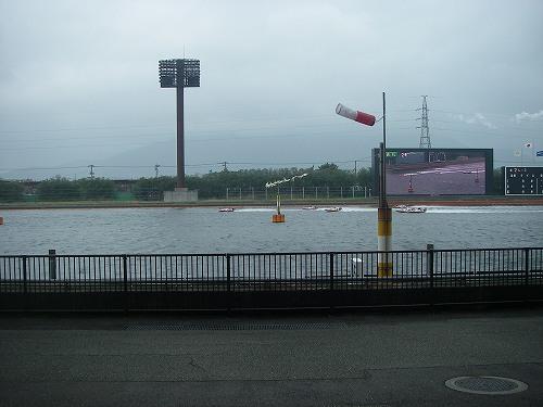 若松 ボート レース
