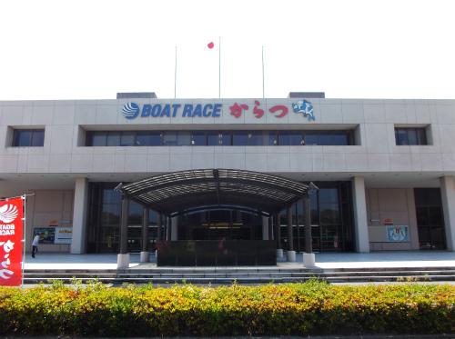 レース 唐津 ボート