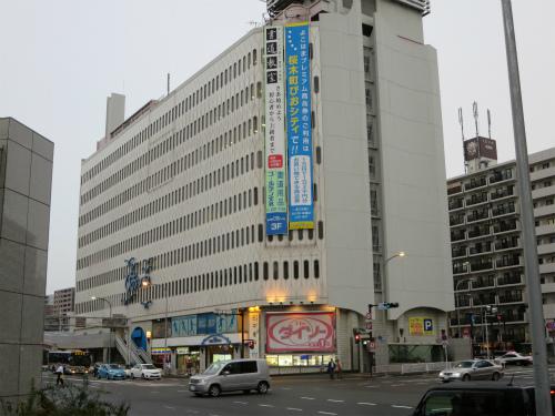 ホース 横浜 ジョイ